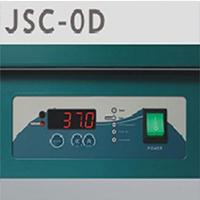 Bộ điều khiển Tủ ấm JSGI-250T